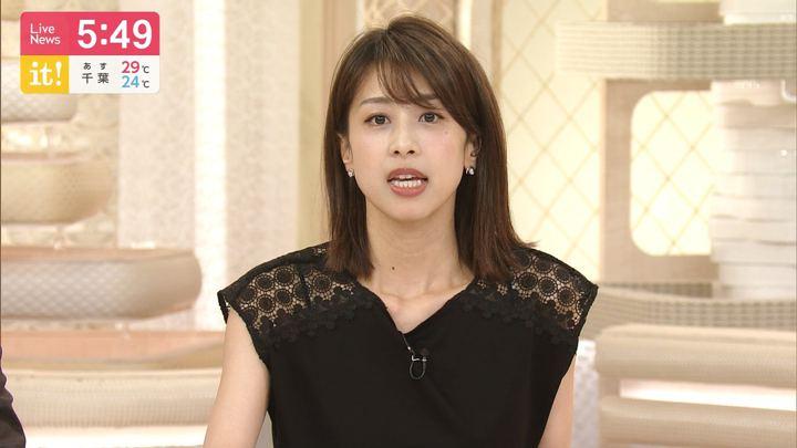 2019年07月19日加藤綾子の画像19枚目