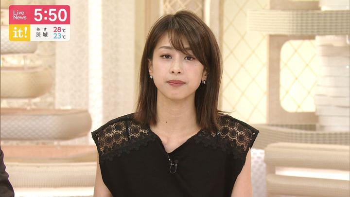 2019年07月19日加藤綾子の画像20枚目