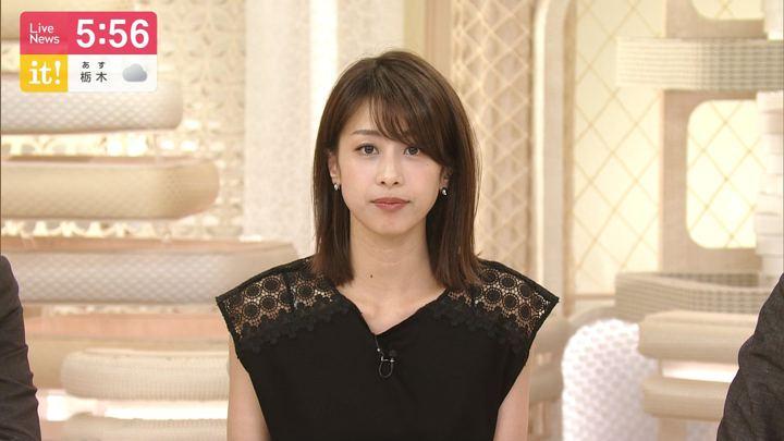 2019年07月19日加藤綾子の画像21枚目