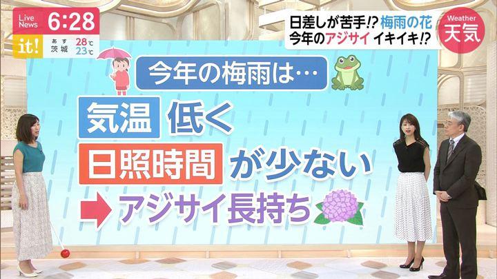 2019年07月19日加藤綾子の画像24枚目