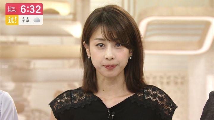 2019年07月19日加藤綾子の画像26枚目