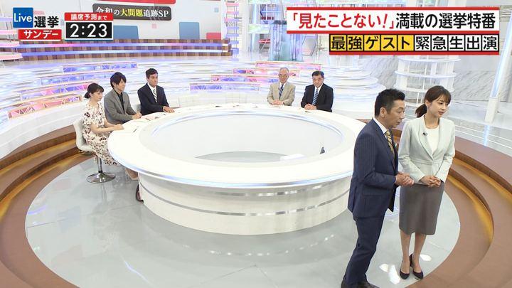 2019年07月21日加藤綾子の画像03枚目
