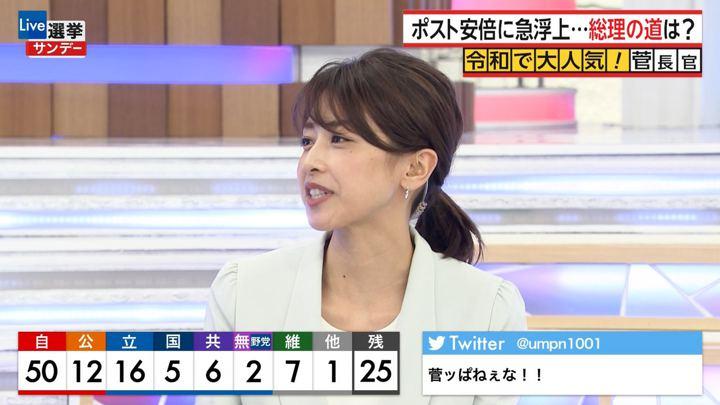 2019年07月21日加藤綾子の画像18枚目