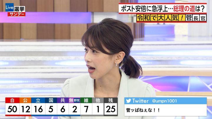 2019年07月21日加藤綾子の画像19枚目