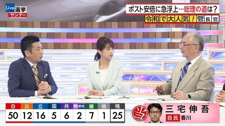 2019年07月21日加藤綾子の画像20枚目
