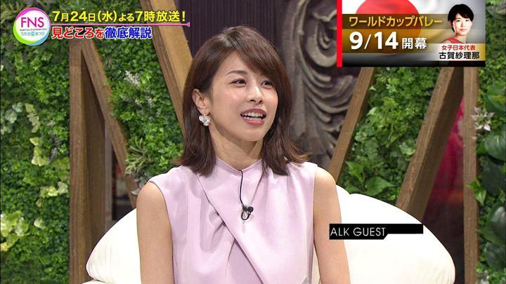 2019年07月21日加藤綾子の画像26枚目