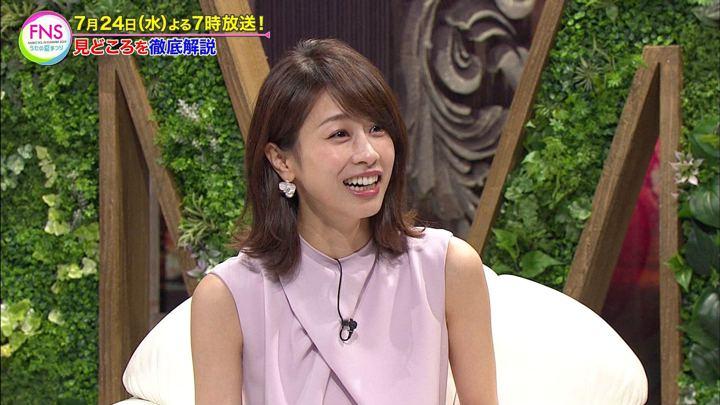 2019年07月21日加藤綾子の画像31枚目