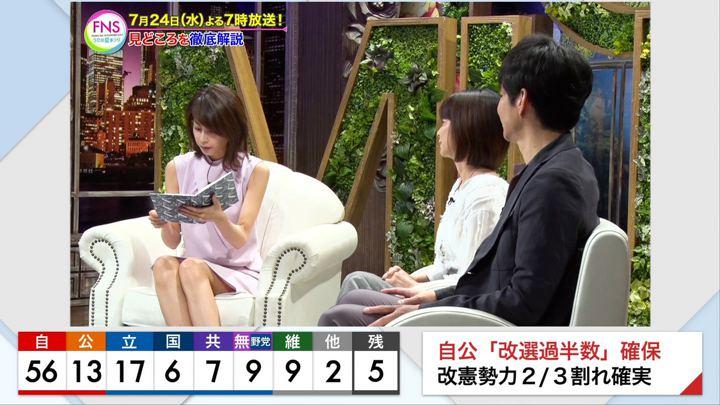 2019年07月21日加藤綾子の画像39枚目