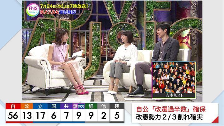 2019年07月21日加藤綾子の画像44枚目