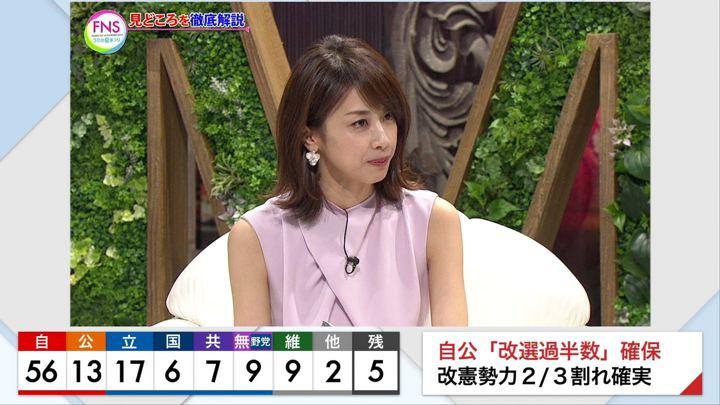 2019年07月21日加藤綾子の画像51枚目