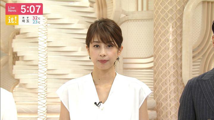 2019年07月23日加藤綾子の画像08枚目