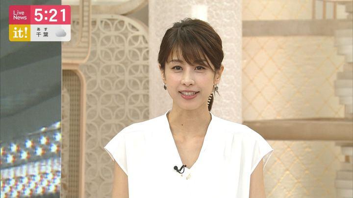 2019年07月23日加藤綾子の画像10枚目