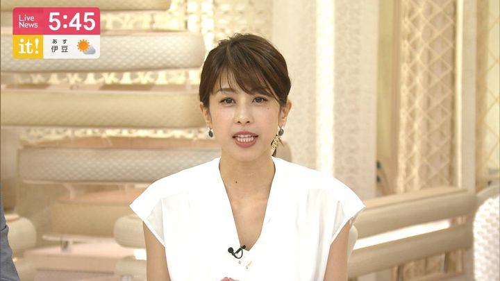 2019年07月23日加藤綾子の画像11枚目