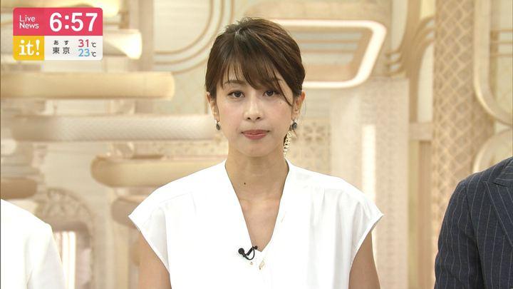2019年07月23日加藤綾子の画像24枚目