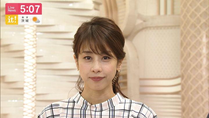 2019年07月29日加藤綾子の画像05枚目