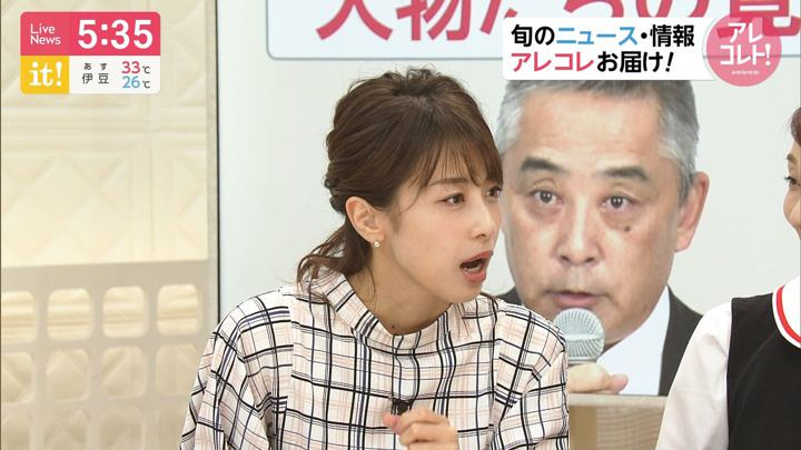 2019年07月29日加藤綾子の画像12枚目