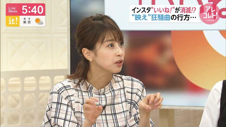 2019年07月29日加藤綾子の画像18枚目