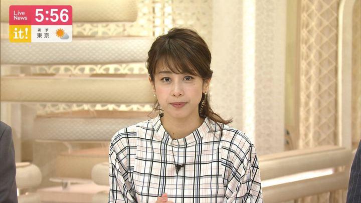 2019年07月29日加藤綾子の画像22枚目
