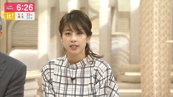 2019年07月29日加藤綾子の画像24枚目
