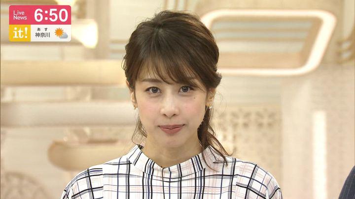 2019年07月29日加藤綾子の画像27枚目
