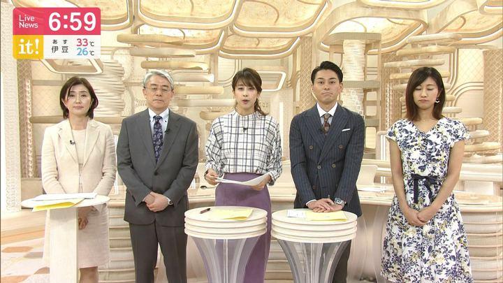 2019年07月29日加藤綾子の画像29枚目