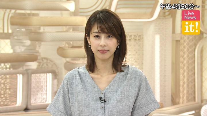 2019年07月31日加藤綾子の画像01枚目