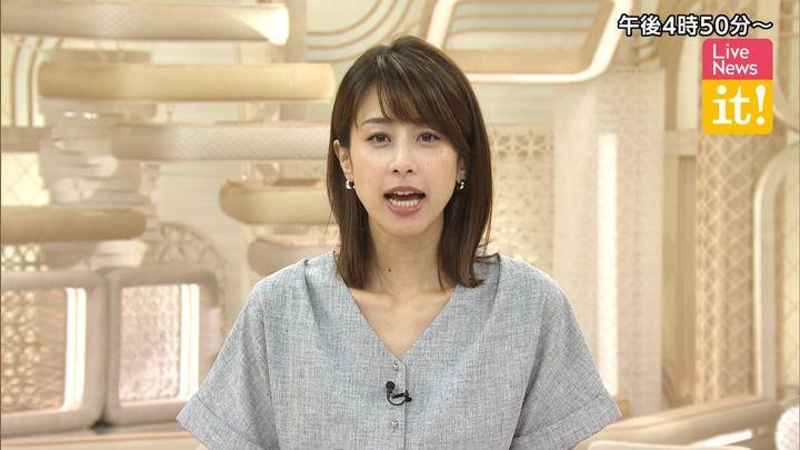 2019年07月31日加藤綾子の画像02枚目