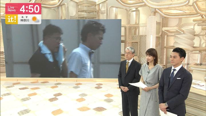 2019年07月31日加藤綾子の画像03枚目