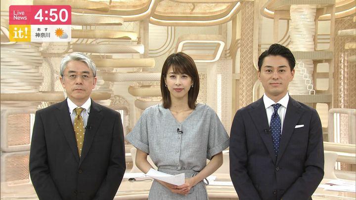 2019年07月31日加藤綾子の画像04枚目