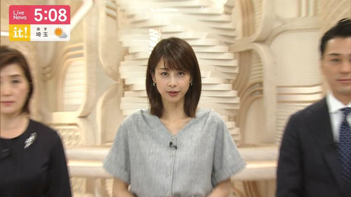 2019年07月31日加藤綾子の画像06枚目