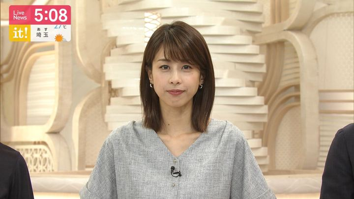 2019年07月31日加藤綾子の画像07枚目