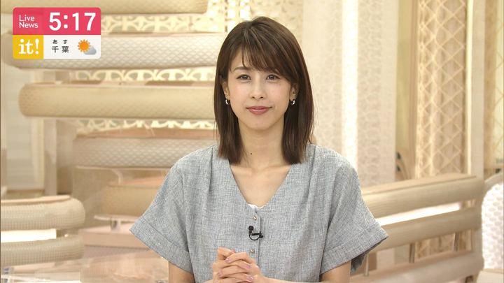 2019年07月31日加藤綾子の画像08枚目