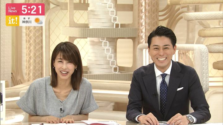 2019年07月31日加藤綾子の画像11枚目