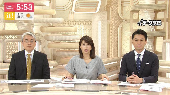 2019年07月31日加藤綾子の画像16枚目
