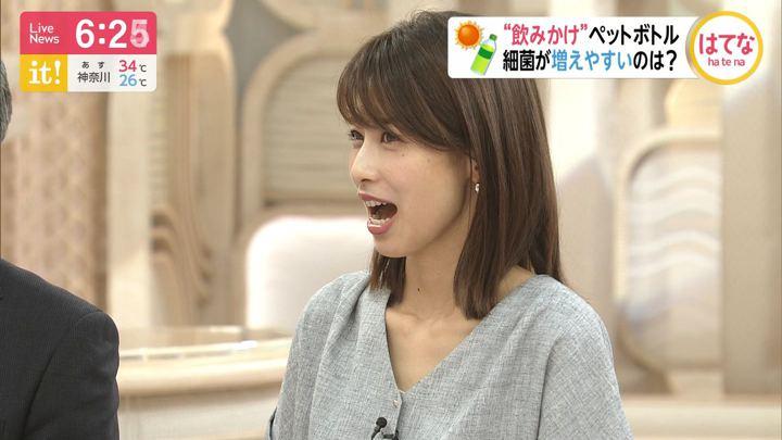 2019年07月31日加藤綾子の画像19枚目