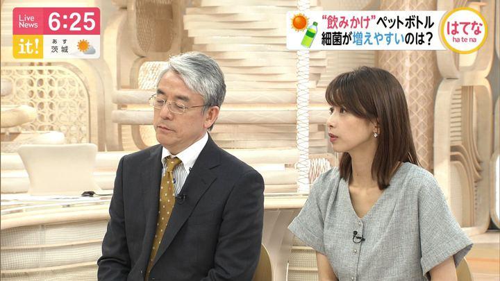 2019年07月31日加藤綾子の画像20枚目