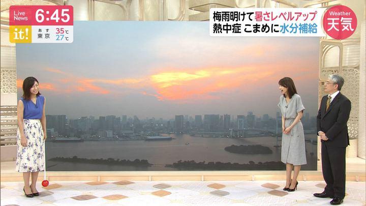 2019年07月31日加藤綾子の画像22枚目