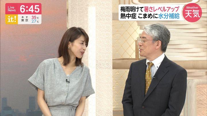 2019年07月31日加藤綾子の画像23枚目