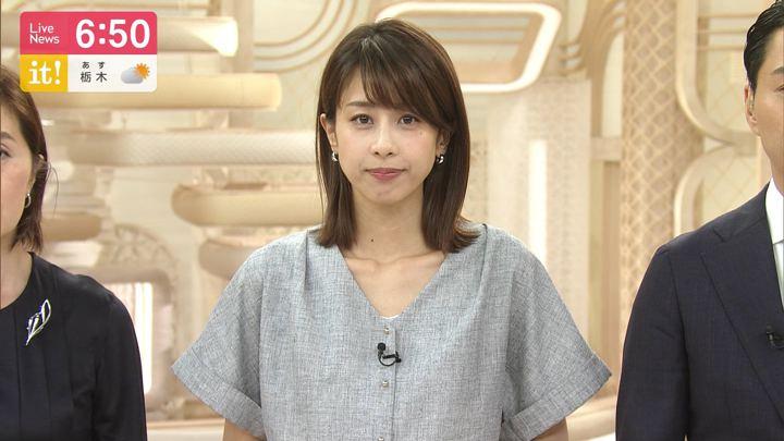 2019年07月31日加藤綾子の画像25枚目