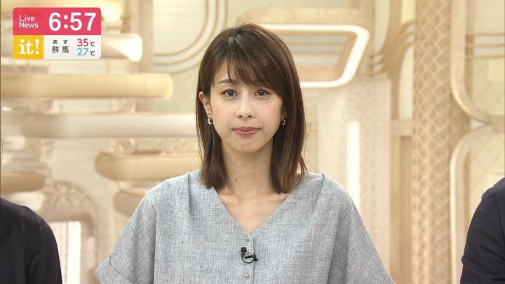 2019年07月31日加藤綾子の画像26枚目