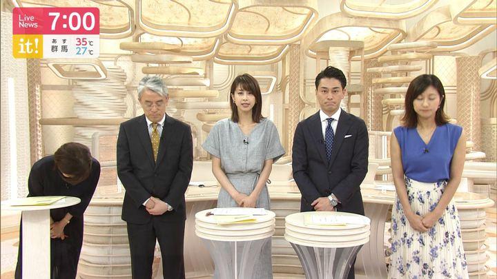 2019年07月31日加藤綾子の画像27枚目