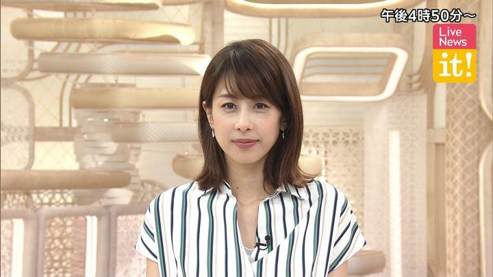 2019年08月01日加藤綾子の画像01枚目