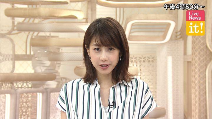 2019年08月01日加藤綾子の画像02枚目