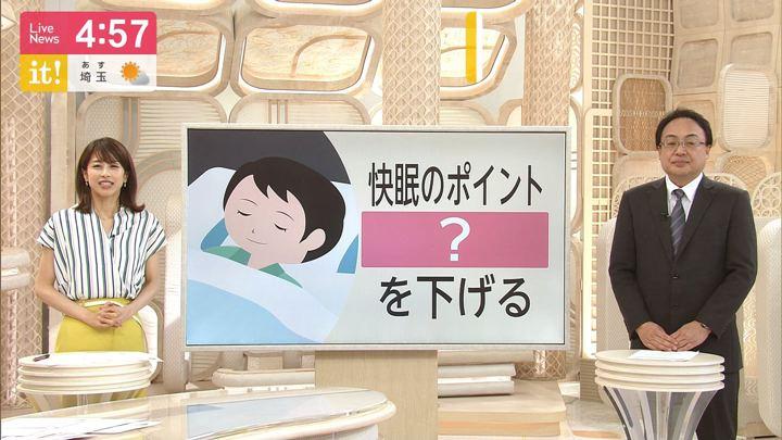 2019年08月01日加藤綾子の画像04枚目