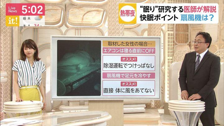 2019年08月01日加藤綾子の画像06枚目