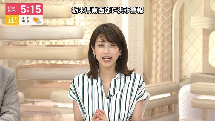 2019年08月01日加藤綾子の画像08枚目