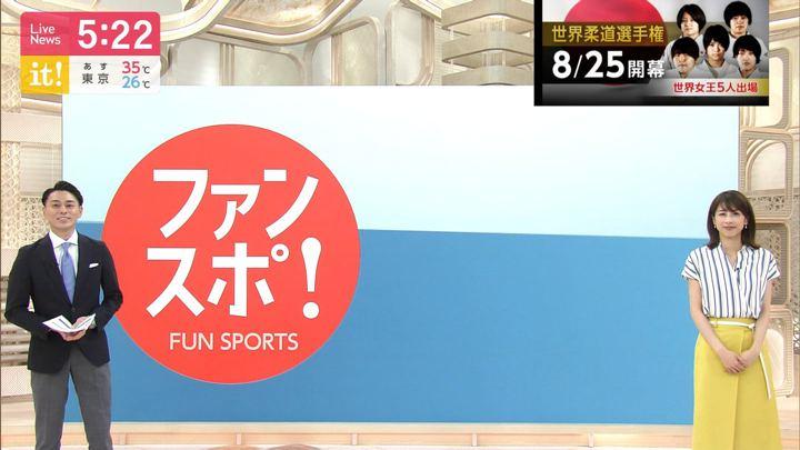 2019年08月01日加藤綾子の画像11枚目