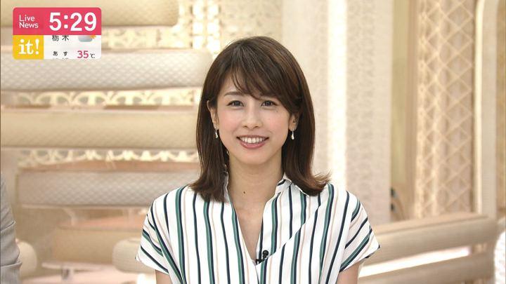 2019年08月01日加藤綾子の画像12枚目
