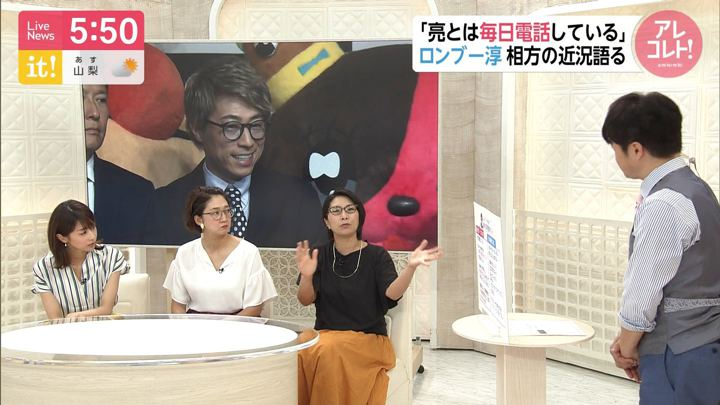 2019年08月01日加藤綾子の画像13枚目