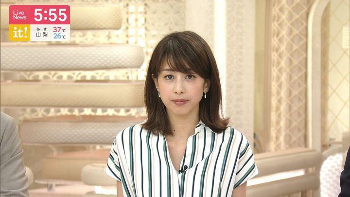2019年08月01日加藤綾子の画像15枚目